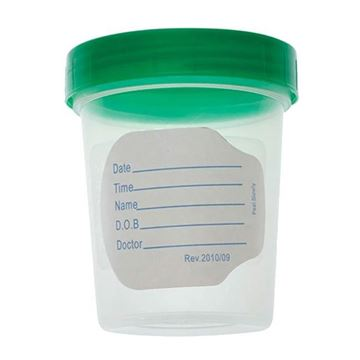 Picture of Amsino - Urine Specimen Containers
